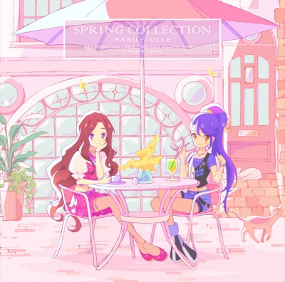 So Beautiful Story – Aikatsu Stars! – Lyrics & Translation