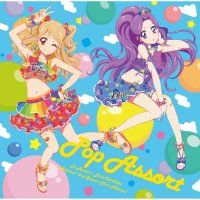 笑顔のSuncatcher (Egao no Suncatcher) -  Aikatsu! - Lyrics & Translation