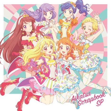 8月のマリーナ (Hachigatsu no marina) – Aikatsu Stars! – Lyrics & Translation