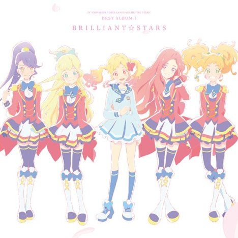 Sunny Day Little Sunday – Aikatsu! – Lyrics & Translation