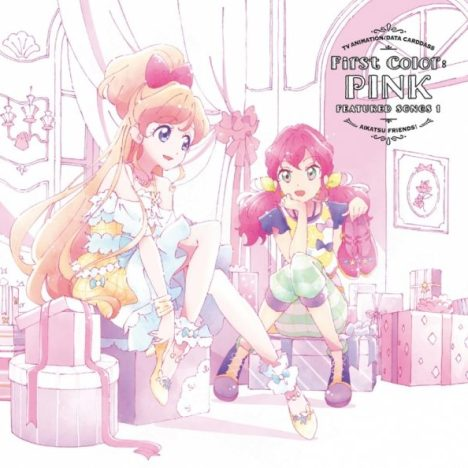 One Step – Aikatsu Stars! – Lyrics & Translation