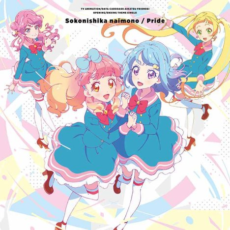 STARDOM! – Aikatsu Stars! Lyrics & Translation
