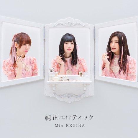 1, 2, Sing for You! – Aikatsu Stars! – Lyrics & Translation