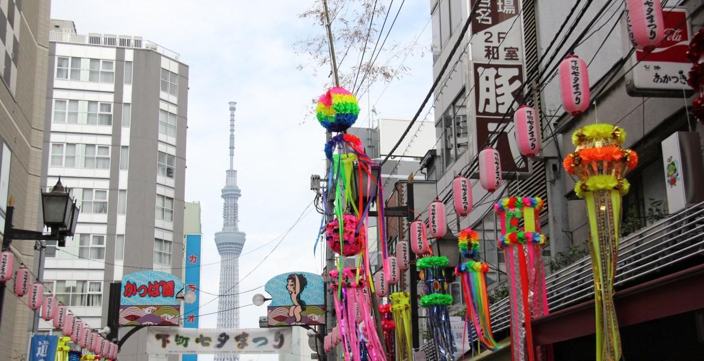 shitamachi tanabata matsuri