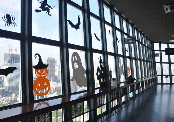 tokyo tower halloween