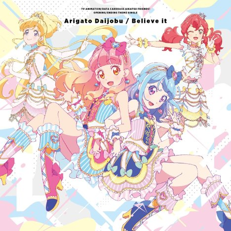 STAR JET! – Aikatsu Stars! – Lyrics & Translation