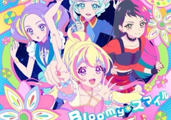aikatsu planet bloomy smile anime version