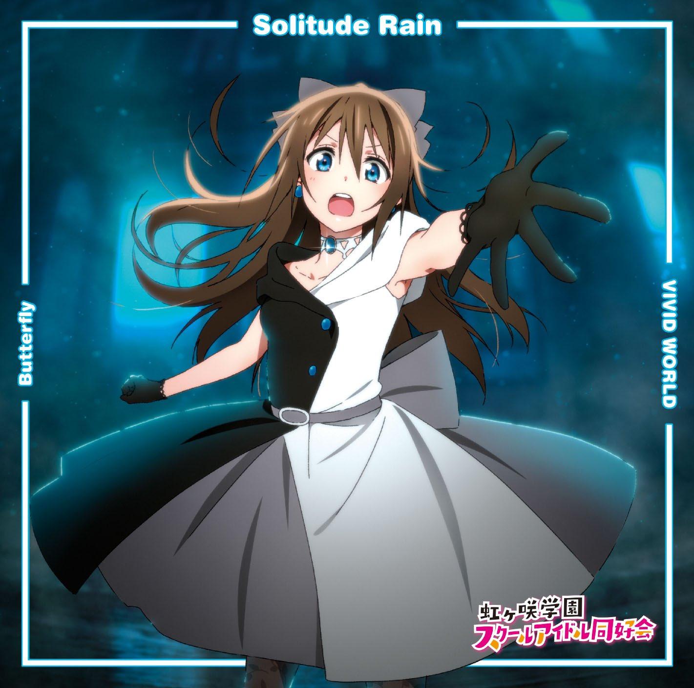 solitude rain shizuku osaka love live nijigasaki