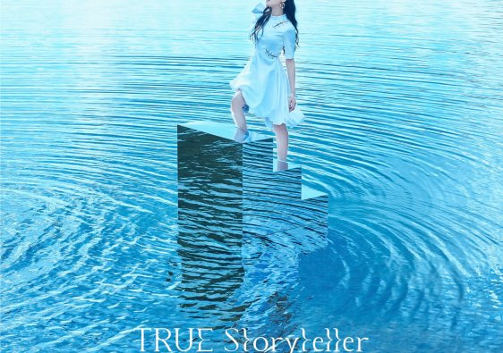 true storyteller