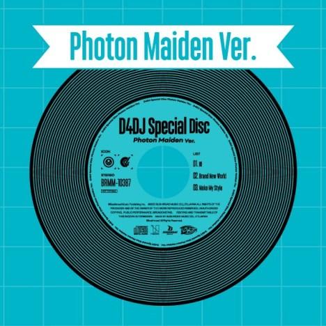 暁 (Akatsuki) – Photon Maiden (D4DJ) – Lyrics & Translation