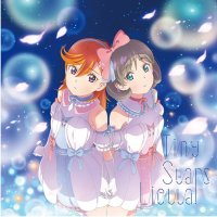 Tiny Stars - Love! Live! Superstar (Liella!) - Lyrics & Translation