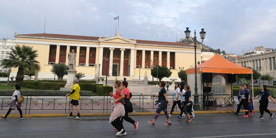 National and Kapodistrian University of Athens Eternal Greece Ltd