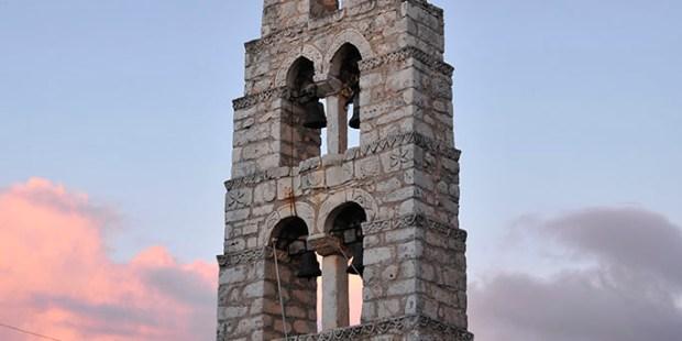 Areopolis Eternal Greece Ltd