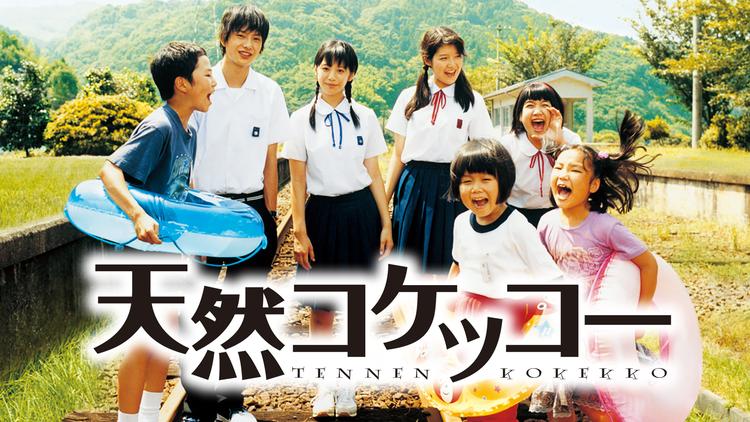 夏帆のデビューエピソード!