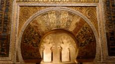 Detalles de la Mezquita