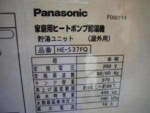 p12300341