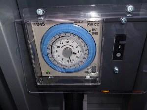 P10701951