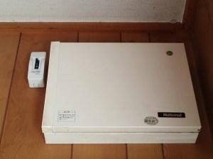 PC080082