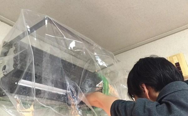 エアコンクリーニング コロナ CSH-S229G