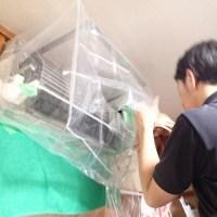 エアコン 洗浄