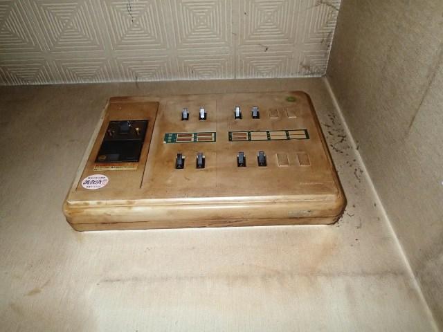 古い 分電盤