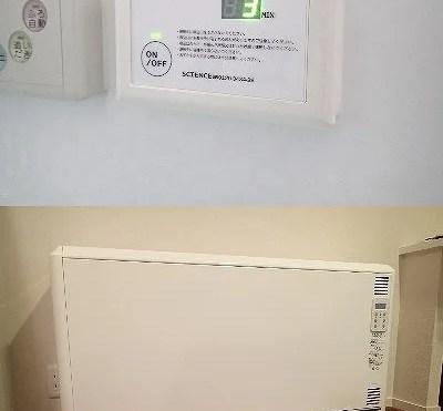 マイクロバブルと蓄熱暖房機