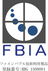 マイクロバブルトルネードがFBIAの登録製品第1号に認定されました! – 京都府城陽市のEテックス