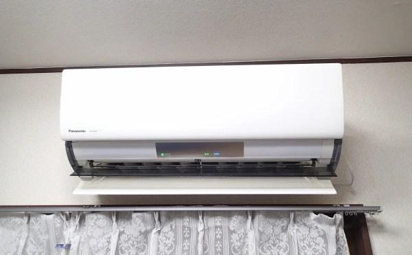 エアコンクリーニング CS-X252C-W