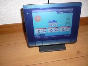 太陽光発電 東芝 モニター