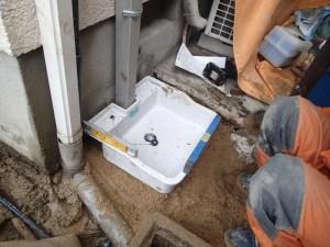 城陽市 水道修理 水漏れ 手洗い
