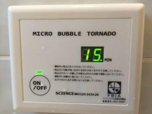 マイクロバブルトルネード 施工事例 滋賀県