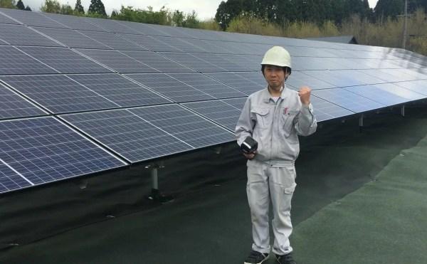 太陽光発電 竣工検査 連係