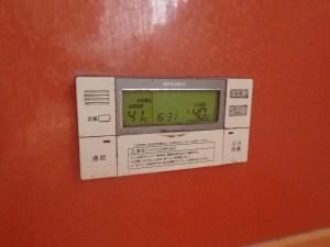 電気温水器のお風呂リモコン