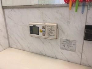 電気温水器の無線のお風呂リモコン