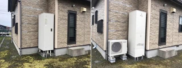 電気温水器からエコキュート ビフォーアフター