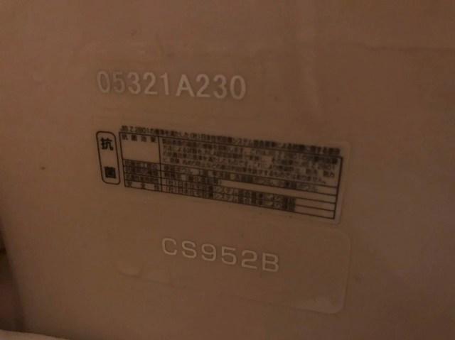便器はTOTO CS952B