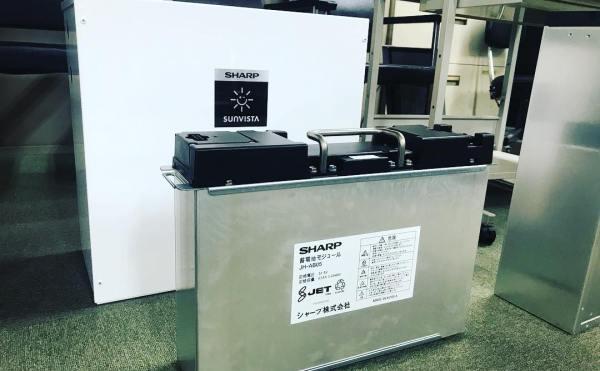 シャープ クラウド蓄電池