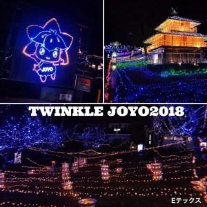 TWINKLE JOYO2018