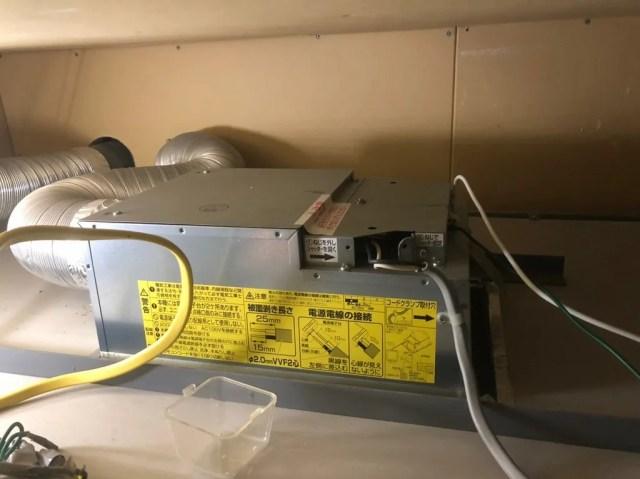 浴室乾燥機のダクト工事