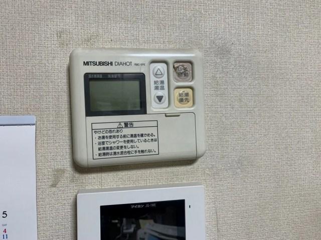 三菱 温水器の台所リモコン