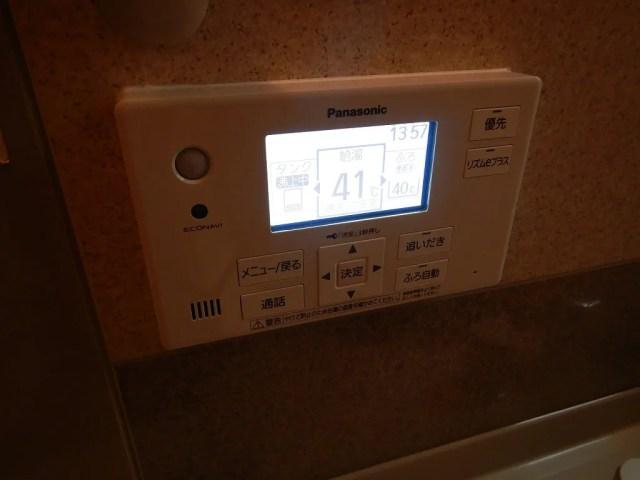 薄型エコキュートの風呂リモコン