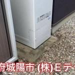 電気温水器故障 エコキュートへ取替え