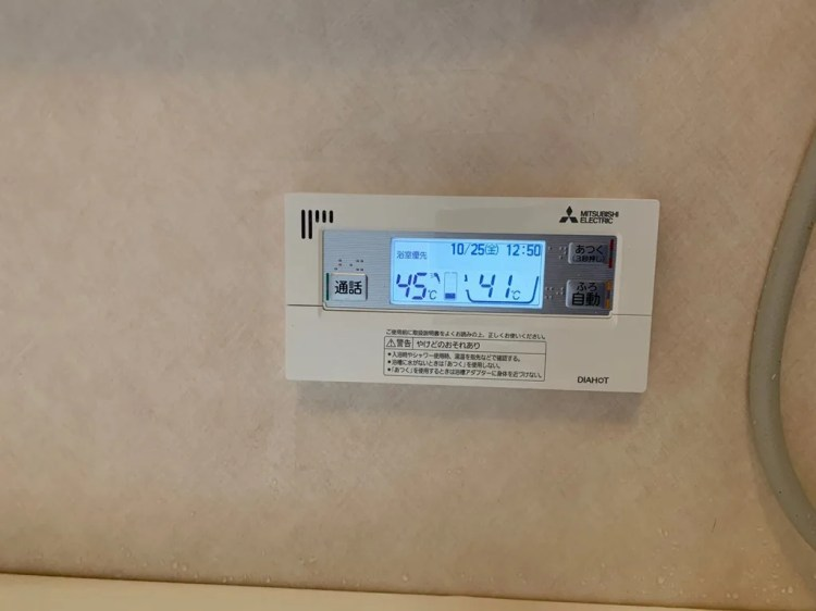 三菱エコキュートの浴室リモコン