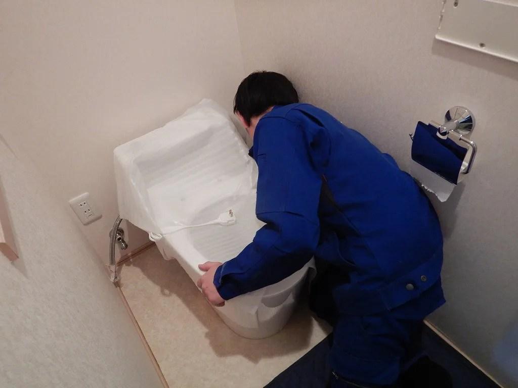 トイレの入替え工事