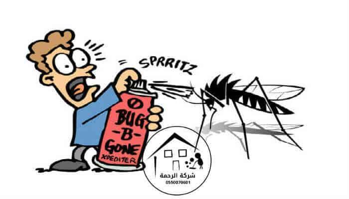 صورة كرتونية لعامل مكافحة حشرات