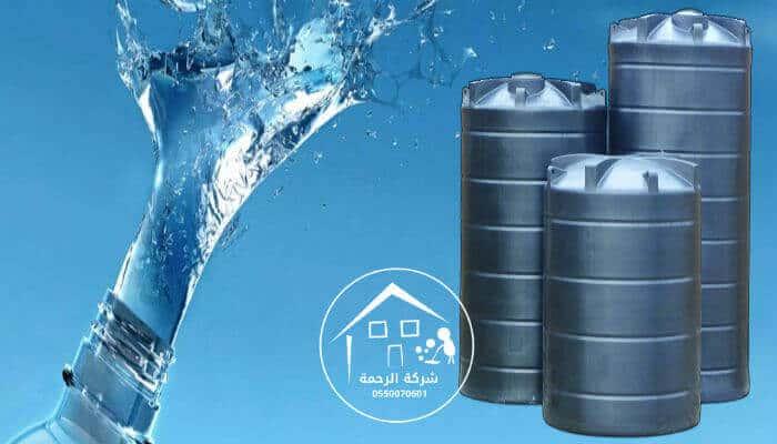 صورة لخزانات مياه