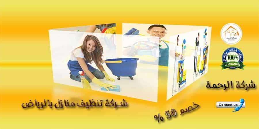 عمال تنظيف