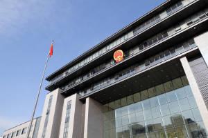KraneShares unveils China Five-Year Plan ETF