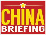 China Briefing, Shangri-La Hotel, The Shard.China Briefing, Shangri-La Hotel, The Shard.