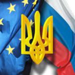 Ukrán Szabadság